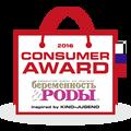 Consumer Award 2016